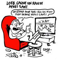Deus ex machina #WRC